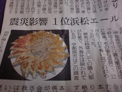 shukusho-CIMG3014.jpg