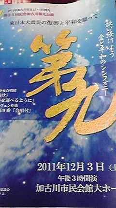 shukusho-P1000485.jpg