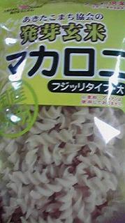 shukusho-P1000495.jpg