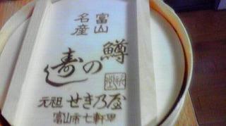 shukusho-P1000513.jpg