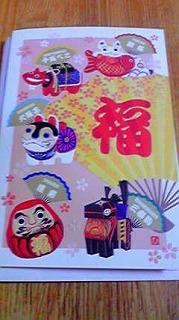 shukusho-P1000547.jpg