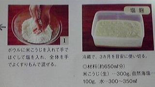 shukusho-P1000566.jpg