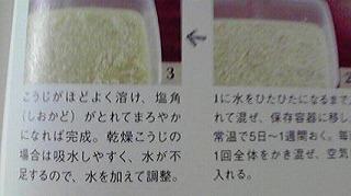 shukusho-P1000567.jpg