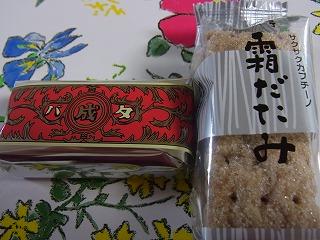 shukusho-RIMG0023.jpg