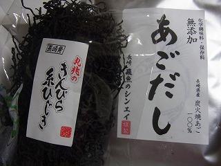 shukusho-RIMG0047.jpg