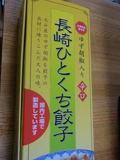 shukusho-RIMG0052.jpg