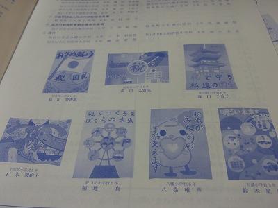 shukusho-RIMG0096.jpg