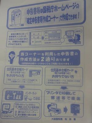 shukusho-RIMG0100.jpg