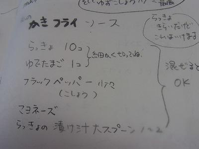 shukusho-RIMG0117.jpg