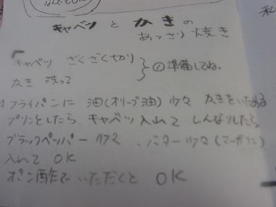 shukusho-RIMG0118.jpg