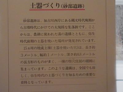 shukusho-RIMG0128.jpg