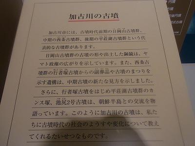 shukusho-RIMG0136.jpg