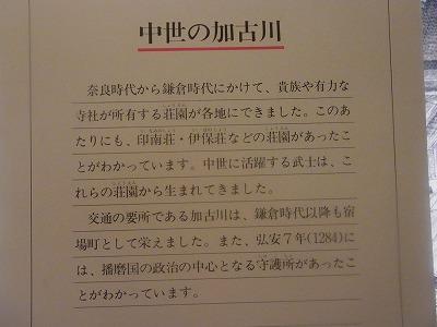 shukusho-RIMG0141.jpg