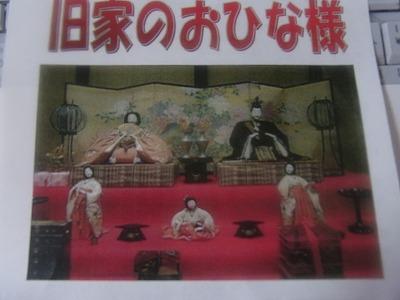 shukusho-RIMG0150.jpg