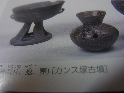 shukusho-RIMG0155.jpg