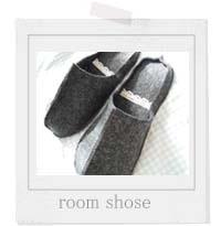 room shose