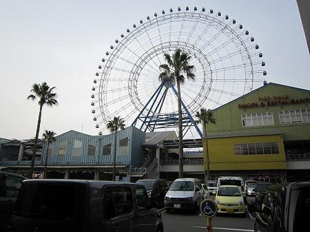 福岡 021