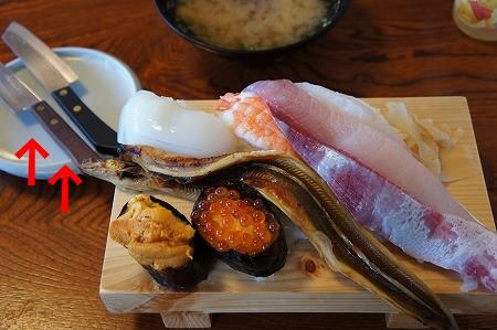 力寿司 003