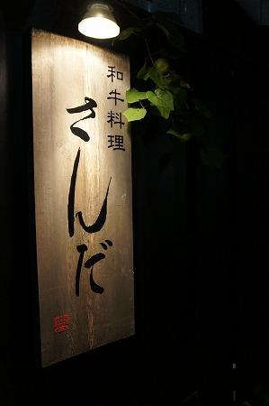 東京 046
