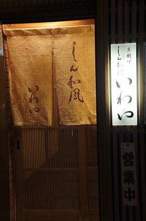 京都・大阪 002