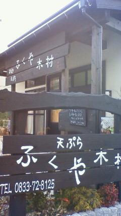 kimura 001
