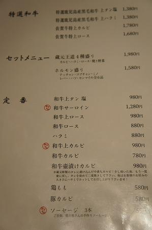 kuramoto 001