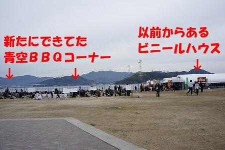 広島 007