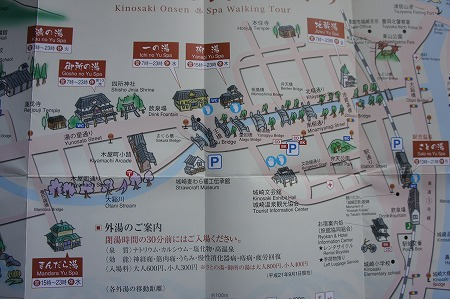 城崎温泉 038