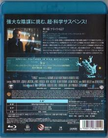 Blu-ray_FRINGE_1st_vol,1-2