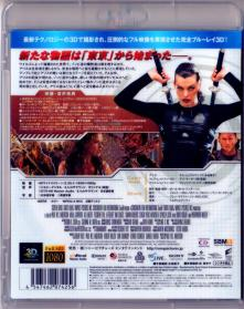 Blu-ray_ RESIDENT_EVIL_AFTERLIFE_IN_3D_2