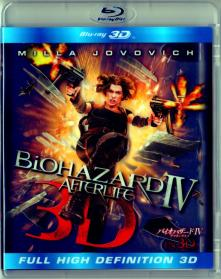 Blu-ray_ RESIDENT_EVIL_AFTERLIFE_IN_3D-1
