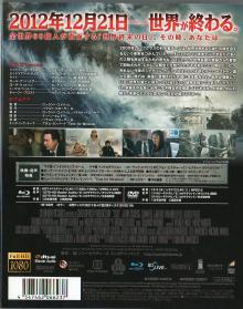 Blu-ray_2012-2