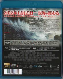 Blu-ray_2012-4