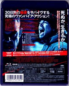 Blu-ray_30Days_Night-2