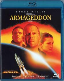 Blu-ray_ARMAGEDDON-1