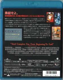 Blu-ray_ARMAGEDDON-2