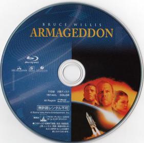 Blu-ray_ARMAGEDDON-Disc