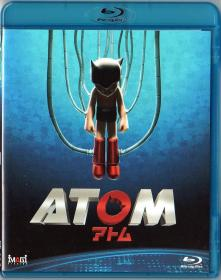 Blu-ray_ATOM-1