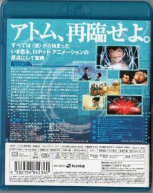 Blu-ray_ATOM-2