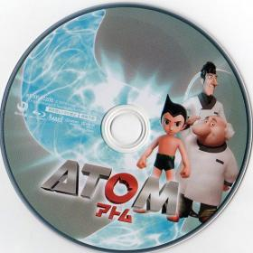 Blu-ray_ATOM-Disc