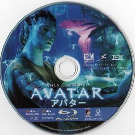 Blu-ray_AVATAR-Disc1