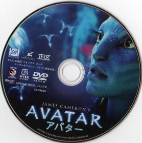 Blu-ray_AVATAR-Disc2