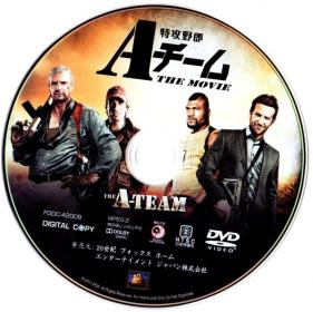 Blu-ray_The_A-Team-Disc2