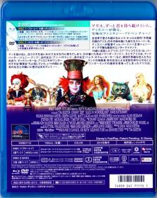 Blu-ray_Alice_in_Wonderland-4