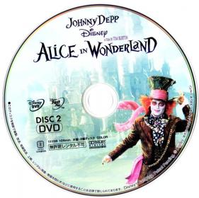Blu-ray_Alice_in_Wonderland-Disc2
