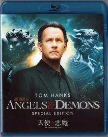 Blu-ray_Angels&Demons_3