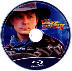 Blu-ray_Back_to_the_Future_Trilogy_Disc-3