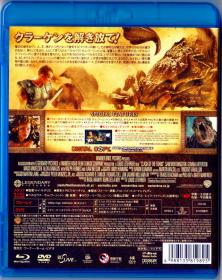 Blu-ray_Clash_of_the_Titans-2