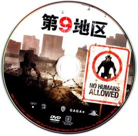 Blu-ray_DISTRICT_9-Disc2