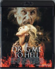 Blu-ray_Drag_Me_To_Hell-1